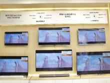 小米之家太古里店盛装来袭:入驻北京新时代时尚潮流新地标!