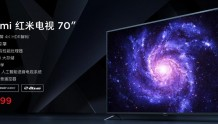 小米推出Redmi红米电视:首卖到手价3399元,70英寸巨屏普及风暴!
