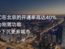 Redmi Note 8 Pro正式发布 Mi Pay周年活动好礼享不停