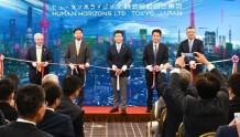 华人运通成立日本中心拓展全球化布局