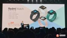 轻盈小巧面面俱到,Redmi Watch小方屏发布,到手价269元