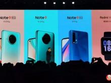 首发一亿像素夜景相机Redmi Note 9系列发布售999元起