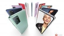 多彩外观 高端品质 三星Galaxy S20 FE 5G正式在国内发布