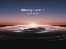 荣耀Magic3系列定档8月12日!回顾前两代荣耀Magic魔法手机