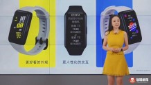 荣耀手环6发布:1.47英寸高清臻彩大屏,引领手环全面屏时代