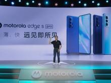复刻十年前多屏协同!摩托罗拉发布edge s pro内置桌面系统手机