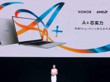 支持升级Windows11系统!荣耀MagicBook 14/15锐龙版 2021款发布