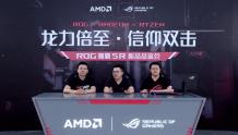 ROG全网首发A+A游戏本魔霸5R,搭载AMD 12GB显存 RX6800M移动显卡