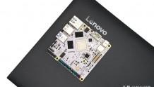 联想发布口袋极客神器Leez P710:易扩展、高效能