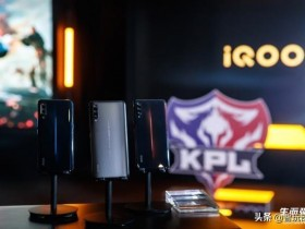 生而强悍遇热销 iQOO手机23号全网两轮开售
