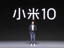 全球第一款能买到的骁龙865手机,小米10售价3999元起2月14日开售