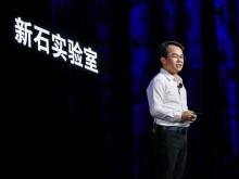坚果 Pro 3正式发布 Smartisan OS全新升级打造优秀用户体验