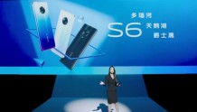更适合年轻人的5G手机,vivo S6系列正式发布