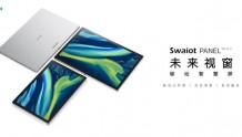 创维发布Swaiot PANEL移动智慧屏,开辟电视交互新方式