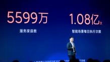 中国人工智能技术引领全球发展方向 顶尖技术人才纷纷来华