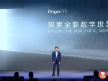 vivo发布OriginOS:首创华容网格,全新桌面架构体系