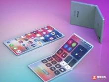 外媒爆料苹果正研发折叠屏iPhone?还将搭载屏下指纹技术