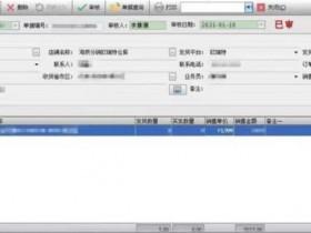 新荣耀V40价格曝光撞车小米11,天玑1000+也卖3999元