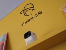 千元价格档1080P物理输出分辨率!小明Q1为年轻人打造迷你投影仪
