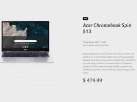 高通入局Chromebook市场!宏碁新Chromebook将搭载骁龙7系处理器