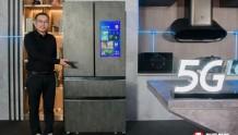 全球首台刷抖音的5GIoT大屏冰箱,云米开创5GIoT智能厨房新时代