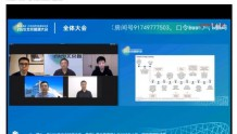 小米崔宝秋:万物互联是小米的新机遇
