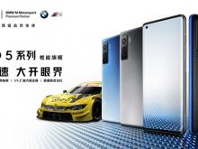 iQOO 5系列正式发布:15分钟充电100%,充电速度行业领跑!
