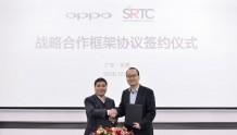 OPPO与国家无线电监测中心检测中心签署战略合作框架协议