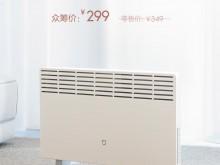 米家电暖器发布众筹价299元 米兔儿童书包2将开售