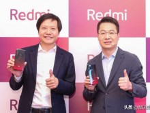 Redmi品牌独立后再次定位升级,布局中高端旗舰手机还有生态链产品