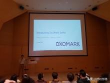 DxOMark发布Selfie评测体系:建立智能手机前置摄像头新标准
