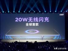 小米9全球首款20W无线快充实测 速度堪比有线充电