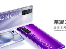 集齐三大自研麒麟5G芯,荣耀30系列或重构5G手机市场格局