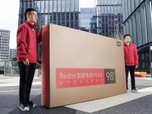 "Redmi智能电视MAX 98""售价19999元:尊享VIP定制化送装服务"