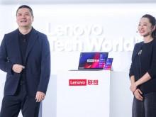 """Lenovo One正式亮相:联想创新科技大会现场演示""""隔空传"""""""