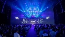 NEX 3 5G智慧旗舰上海正式发布:实现全面屏再次突破!