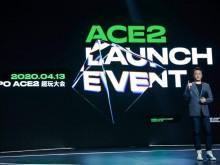 游戏专属优化,ColorOS 7.1 助力 OPPO Ace2体验升级