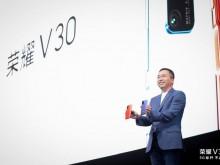 荣耀V30系列发布:搭载最强麒麟990 5G SoC,领先行业一年半!