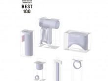 小米狂揽两项顶级设计大奖,中国设计再度全方面震惊世界