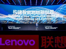 2019联想创新科技大会 揭秘智生活零售体系未来布局