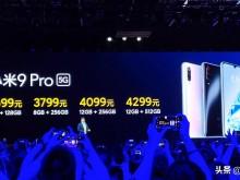 5G时代领跑全球,小米发布小米9 Pro和MIX Alpha环绕屏两款顶级5G手机
