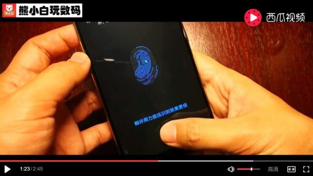 vivo X20Plus屏幕指纹版 体验评测:它真的让小白看到了未来! 视频栏目-第1张