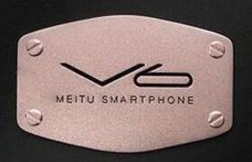美图V6旗舰手机发布:除小牛皮和真金铆钉,还搭载了十核最强芯?