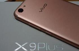 vivo X9Plus评测:骁龙653+柔光双摄,照亮你的美