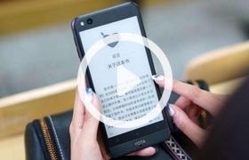 熊小白玩数码:YOTA3双面屏阅读手机,小白的开箱初体验!