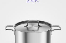 米家定制知吾煮不锈钢锅具发布:为烹调而生,安全又健康