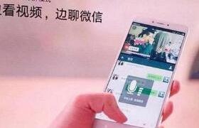小米Max 2评测:6.44英寸超大屏幕,后续将支持分屏操控