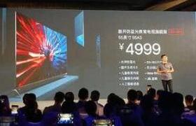 酷开电视A3、U3B双系列发布:防蓝光教育电视售3299元起
