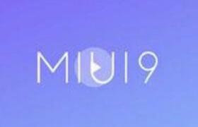 """小米MIUI9升级体验评测:重磅功能""""传送门"""",比锤子OS的功能更到位"""