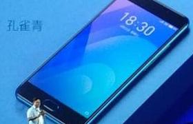魅蓝Note 6正式发布:魅蓝历史上第一款搭载高通骁龙手机?